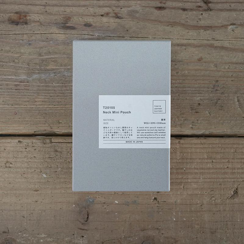植物タンニンなめしの豚革ネックミニポーチ ダークブラウン / T20105 Darkbrown