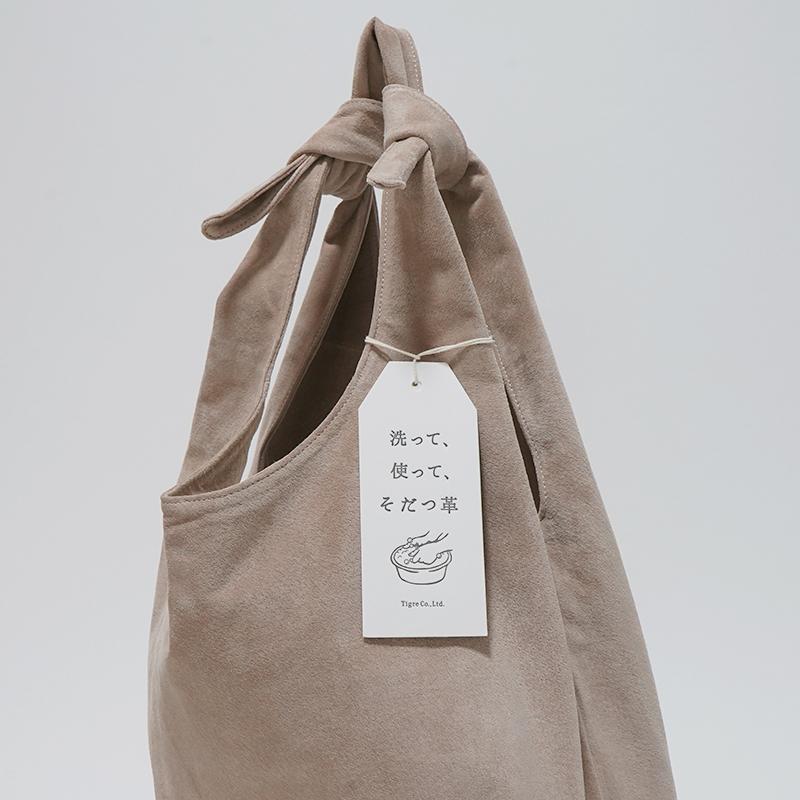 洗える革のショッピングバッグ  ピンクベージュ  / T18001 Pinkbeige