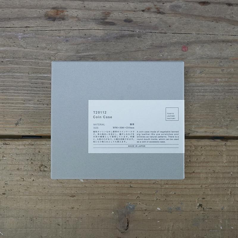 植物タンニンなめし豚革のコインケース ダークブラウン / T20112 Darkbrown