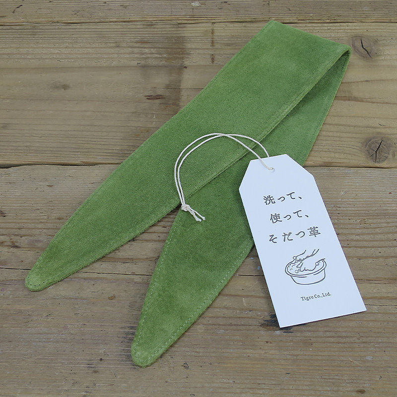 洗える革のショッピングバッグアレンジ用ベルト  / T18001- B Green