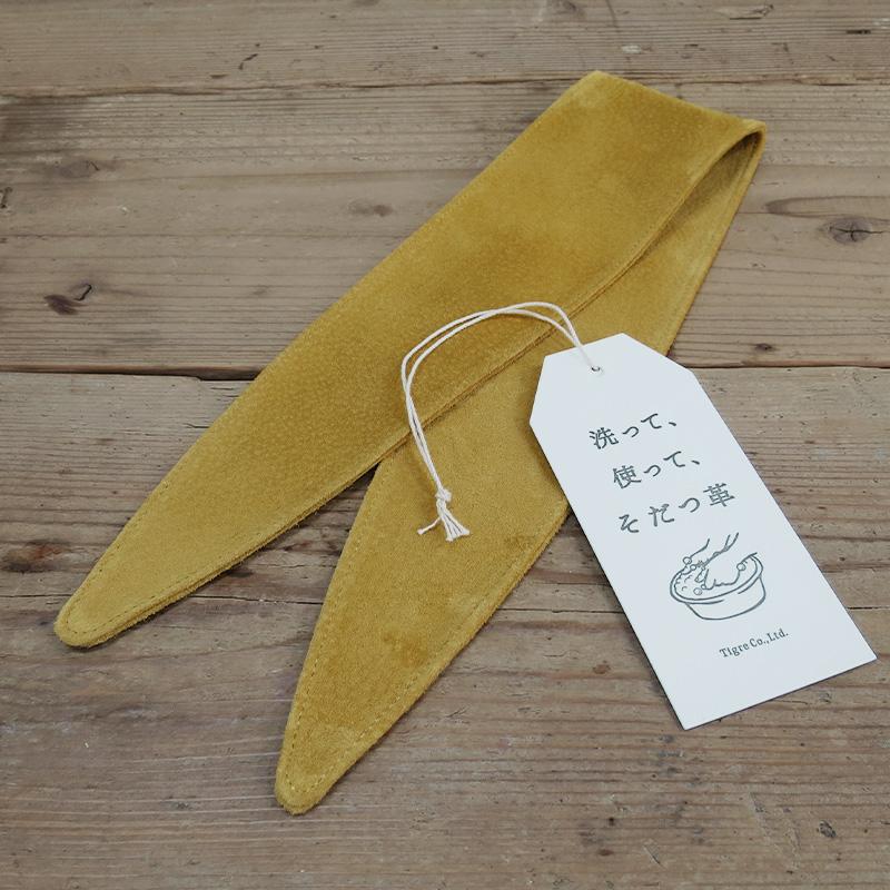 洗える革のショッピングバッグアレンジ用ベルト  / T18001- B Mustard
