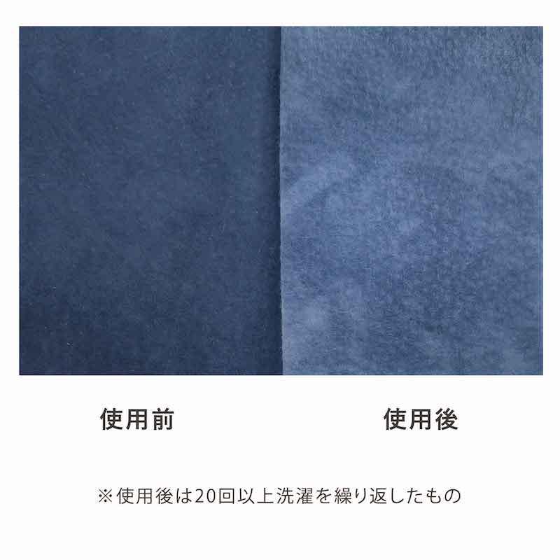 [旧ブランド leatheria 限定品] ウォッシャブル クラッチポーチMサイズ ネイビー / L1652 Navy