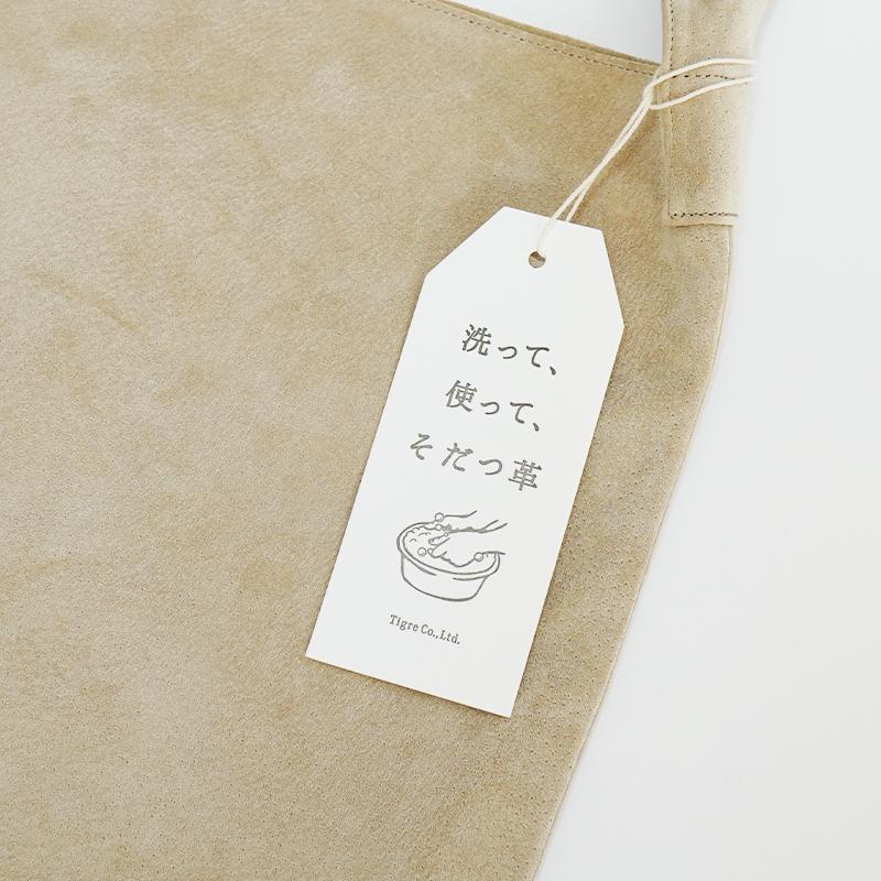 洗える革のタイショルダーバッグ ベージュ / T18003 Beige