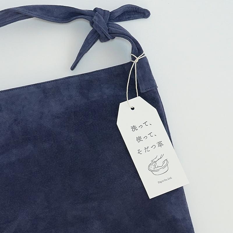 洗える革のタイショルダーバッグ ネイビー / T18003 Navy