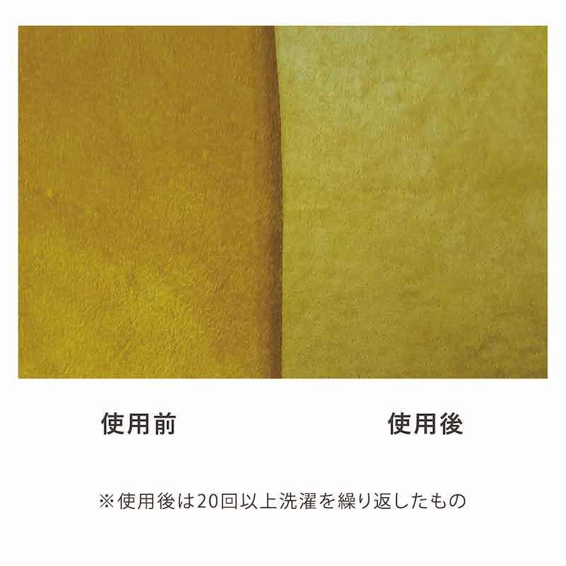 洗える革のポーチバッグ マスタード / T18005 Mustard