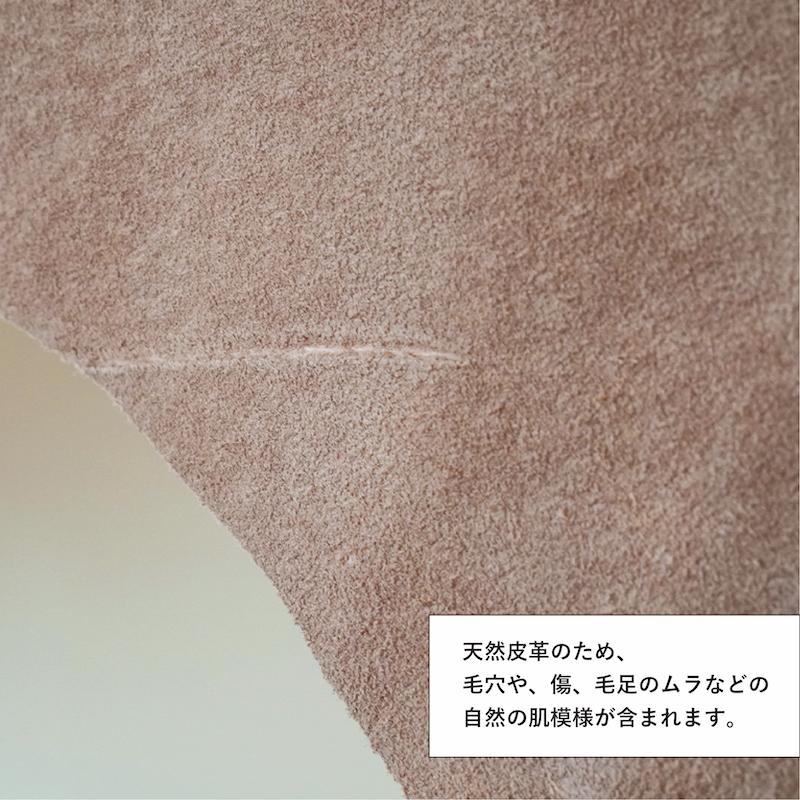 洗える革_ウォッシャブルピッグスエード ピンクベージュ 130ds / Pinkbeige