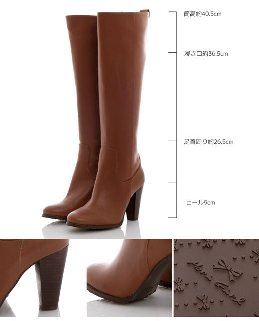 【Mori Girl】プレーンロングブーツ ブラウン