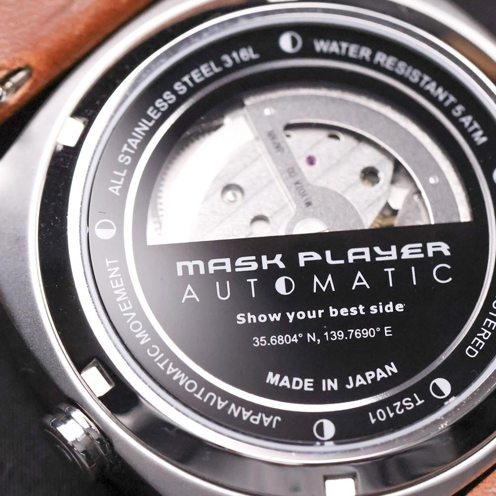 タックス MASK PLAYER AUTOMATIC TS2101B