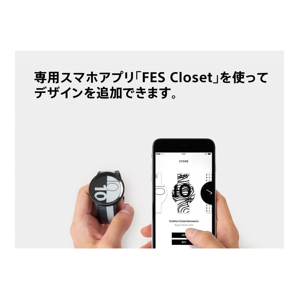 FES-WA1/S FES Watch U Silver