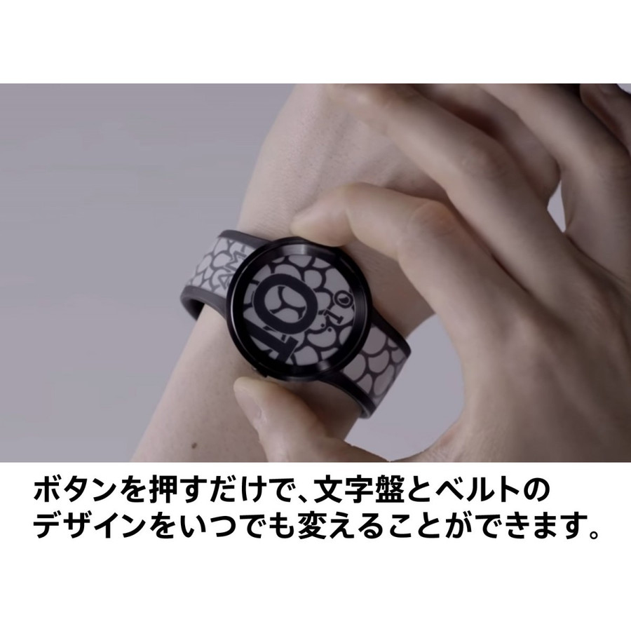 MARVEL Comics 別注モデル FES-WA1-C07/W FES Watch U White