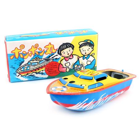 ブリキ ポンポン船 ポンポン丸