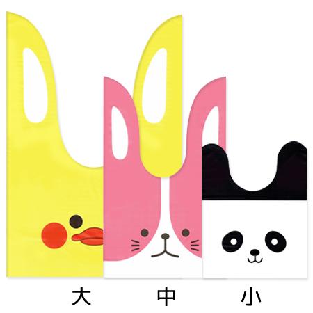 駄菓子袋 アヒルちゃん 袋(大)
