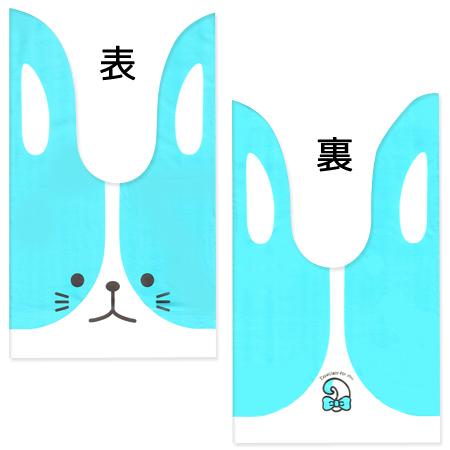 駄菓子袋 ワンちゃん 袋 ブルー(中)