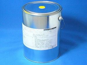 【イエローーカラートナーポリトナー 320g】樹脂4kg用 樹脂着色剤