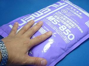 【MS-850 14kgエコパック】ポリスチレンフォーム・発泡スチロール・硬質ウレタン接着剤
