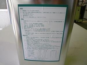 ハクリパワー20kg(メーカー直送品)