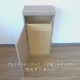 グレイエルムシリーズ・ごみボックス 取替専用ダンボール 交換用 ぴったりサイズ オフィス・店舗用 大容量70L