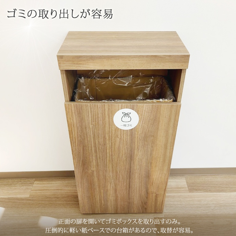 グレイエルムシリーズ 大容量ごみボックス もえないゴミ用