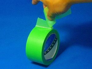 NEW快適養生・養生テープ 50mm幅×25m