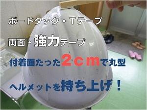 変性シリコン系 超強力【MK-720 333mlカートリッジ×10本】壁、天井ボード用接着剤 アイカSE1・GS300