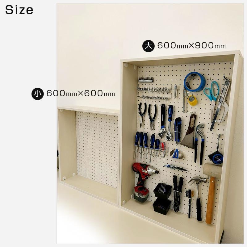有孔ボード収納棚・DIY工作に最適 フックをつけて簡単収納 (ウォールナット柄 幅600mm×高さ600mm)