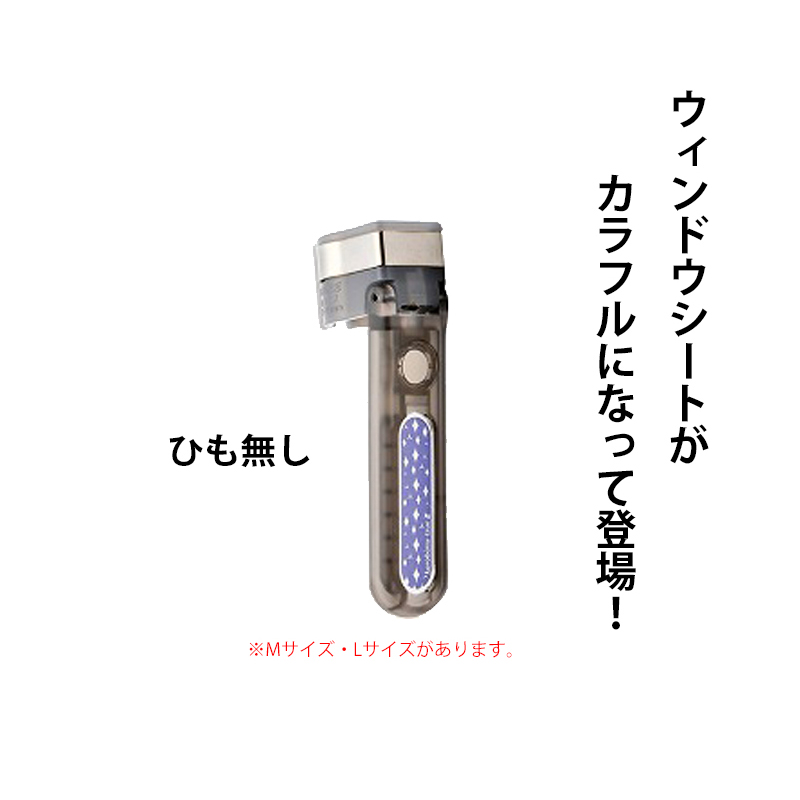 【便利グッズ】転ばぬ杖ε�(エクセレントツー) クリックポスト(¥200)対象