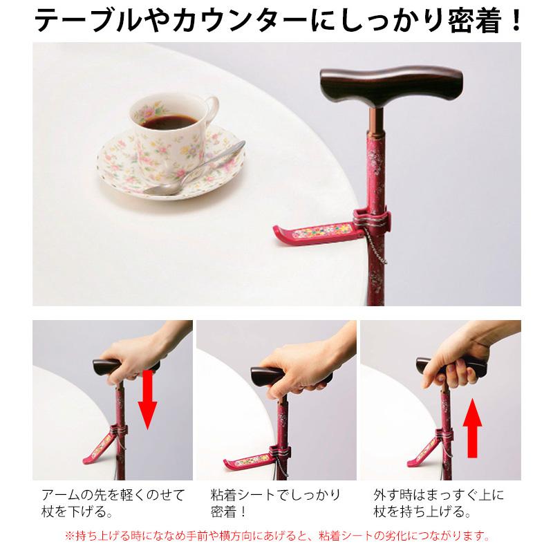 【便利グッズ】杖留めワンタッチ クリックポスト(¥200)対象