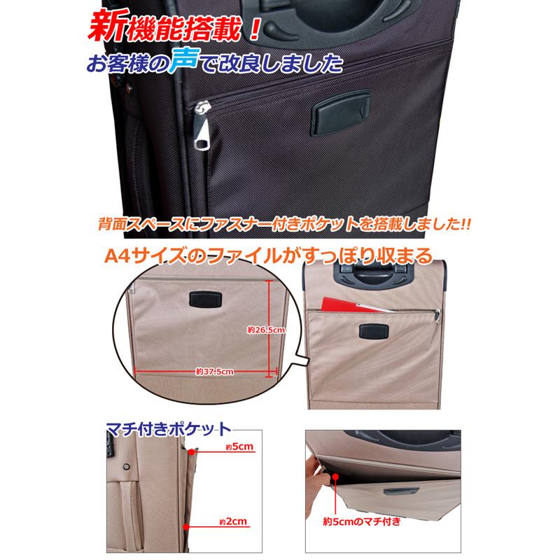 【アウトレット品】TOMAXソフトキャリー・Mサイズ<1年保証>