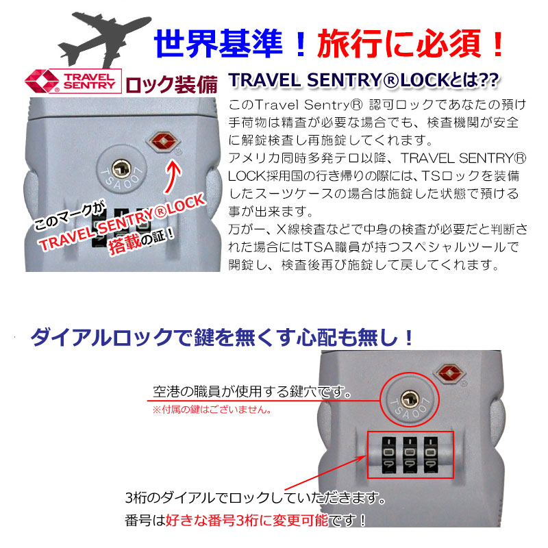 TSAロック装備!ツートンカラースーツケースベルトNeon-Light