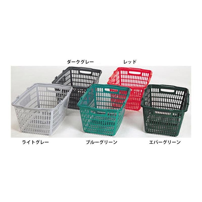 【ショッピングカゴ】お買い物カゴ
