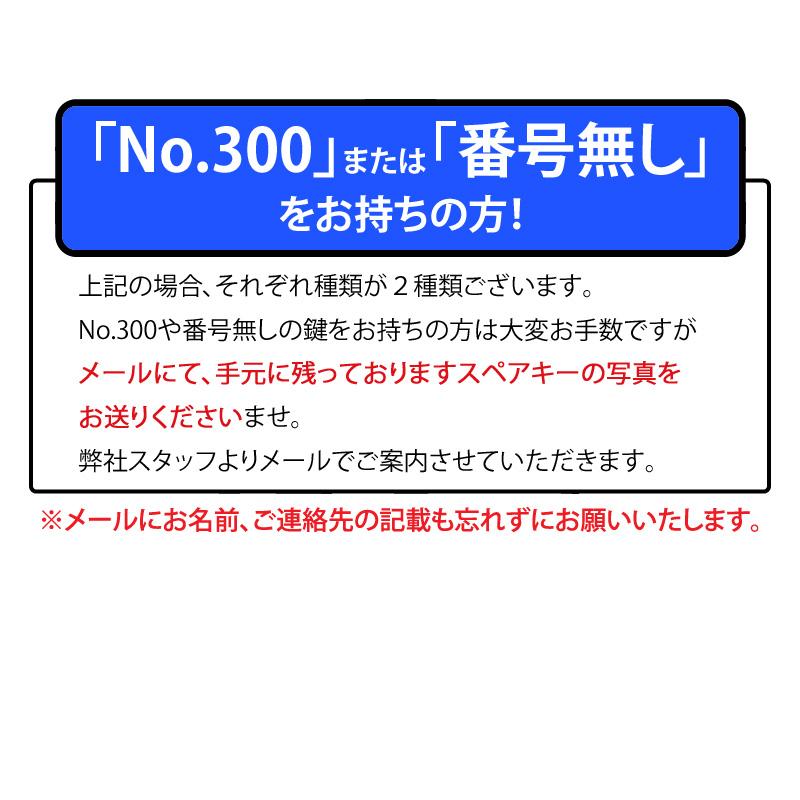 スーツケーススペアキートマックス製1本〜OK!※送料別 ※返品不可