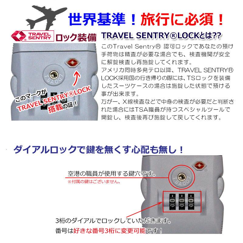 【スーツケース同時購入限定】特別価格\1,000 TSAロック装備!ツートンカラースーツケースベルトNeon-Light