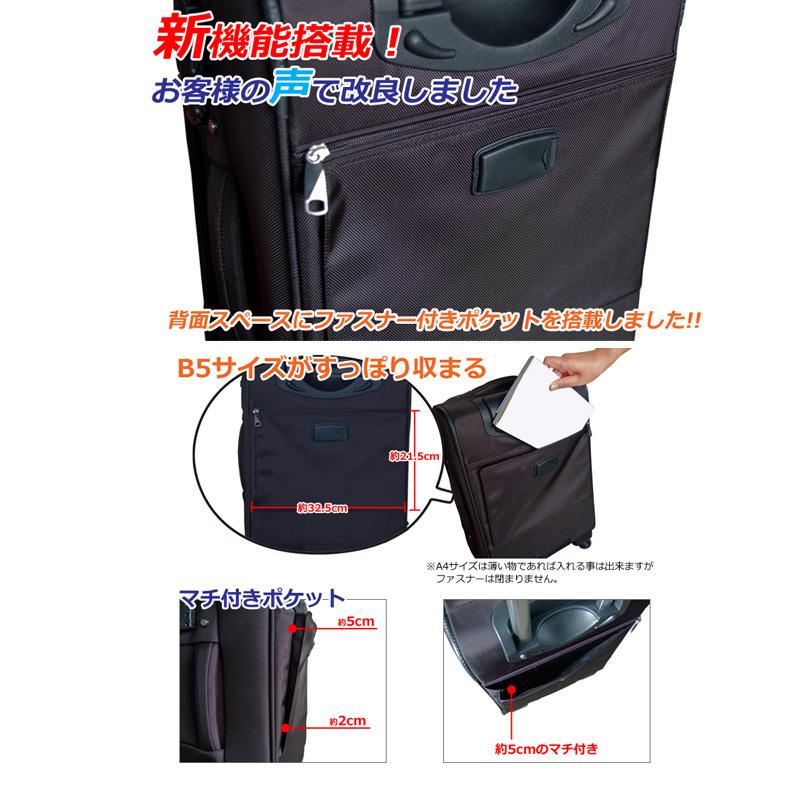 【アウトレット品】TOMAXソフトキャリー・Sサイズ<1年保証>