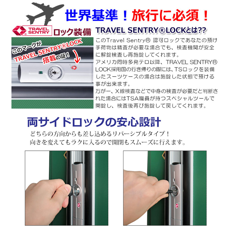 法人様限定 エキスパートTG2ハードキャリー Mサイズ スーツケース エンボス加工 ハードケース