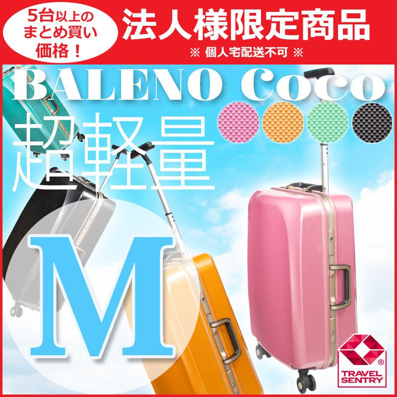 【法人様限定商品】BALENO Coco バレノ ココ Mサイズ 【3年保証付き】