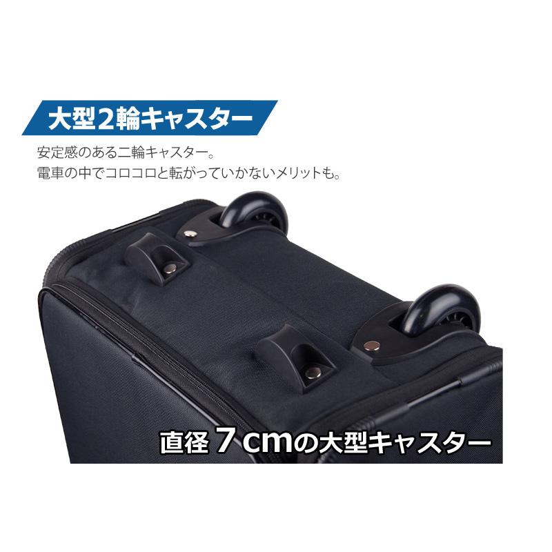 TOMAX トマックス 折りたたみソフトキャリーケース コンパクト 南京錠付き