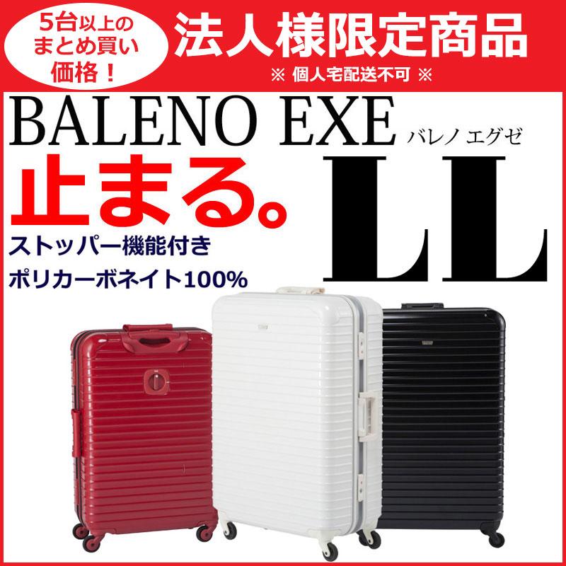 法人様限定 BALENO EXE バレノ エグゼ LLサイズ キャスターストッパー ポリカーボネイト