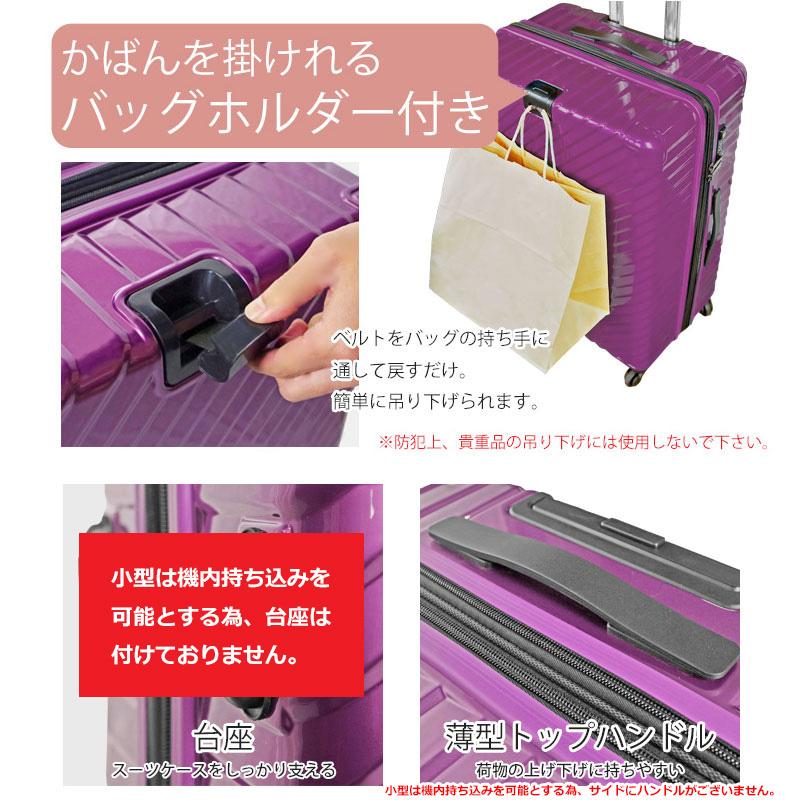アウトレット品 TOMAXライトキャリー ゴムパッキン汚れあり Sサイズ 1年保証