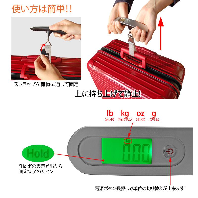 【スーツケース同時購入者限定】デジタルラゲッジスケール《シルバー》