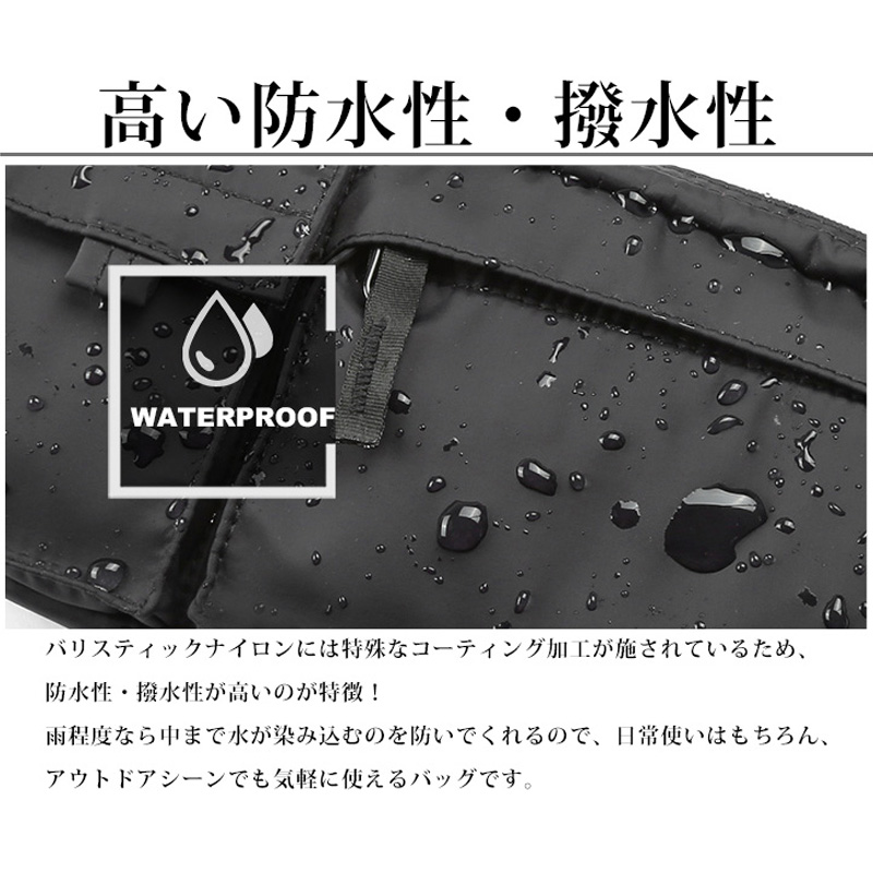 防刃 撥水 ウエストポーチ バリスティックナイロン ブラック Sサイズ Mサイズ
