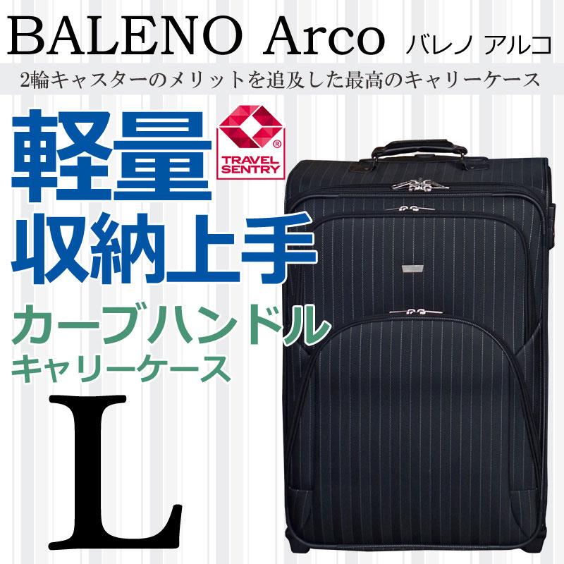BALENO Arco バレノ アルコ Lサイズ 送料無料【3年保証付き】