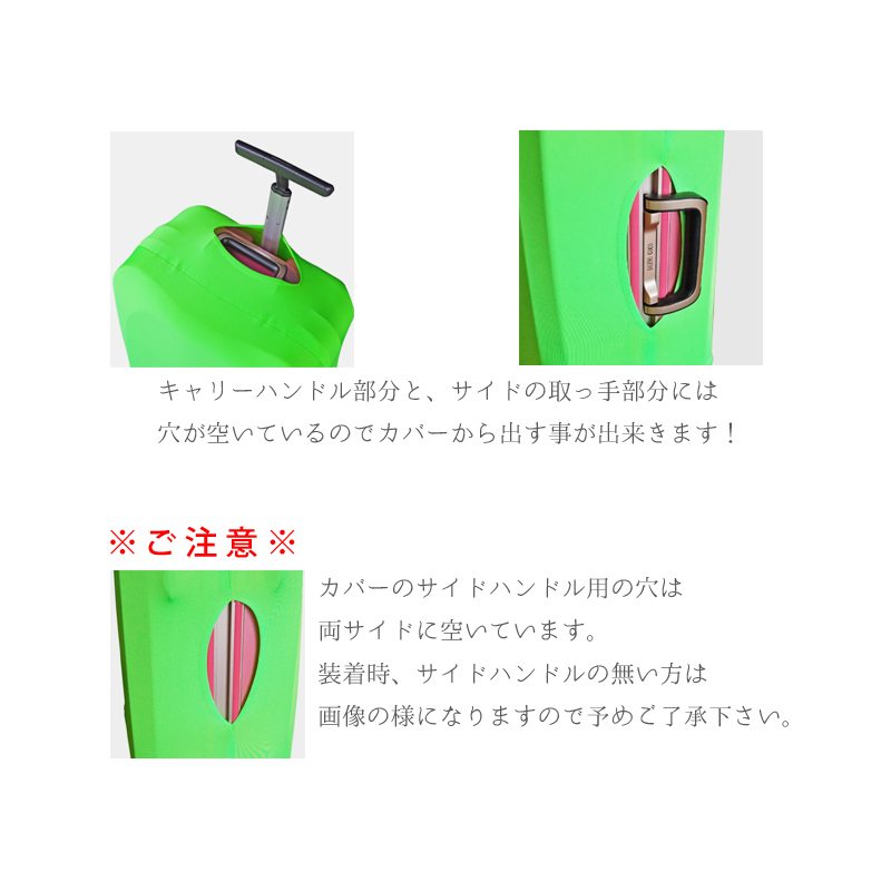 SAFEBET スーツケースカバー 汚れ防止 ストレッチ素材 クリックポスト対象