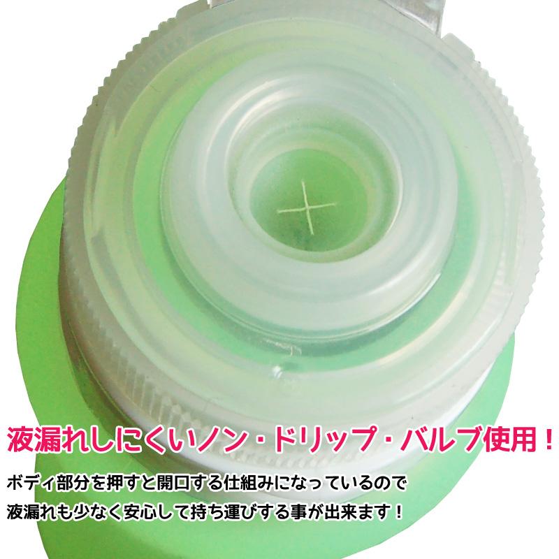 シリコン製 トラベルボトル 2個セット クリックポスト送料無料