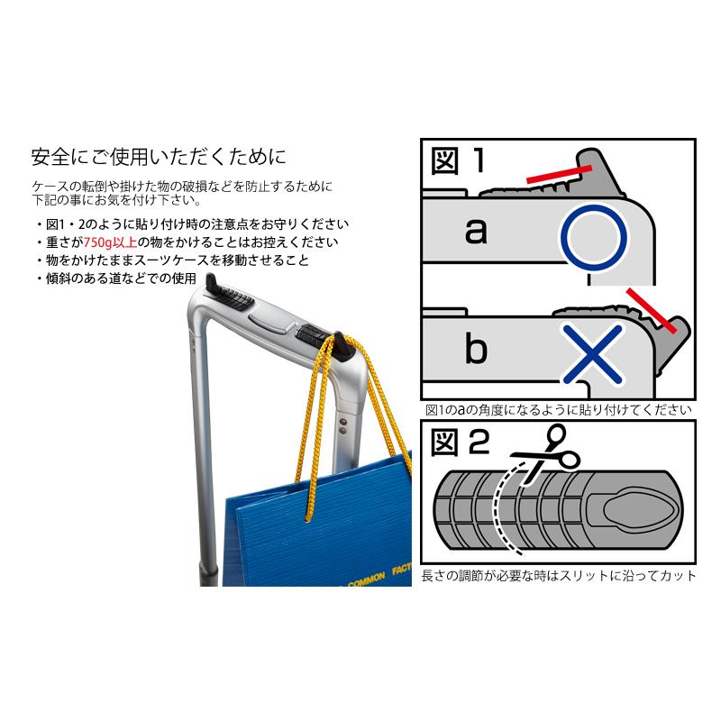 Easy Hang!(イージーハング)【5,400円以上のお買い上げで送料無料】