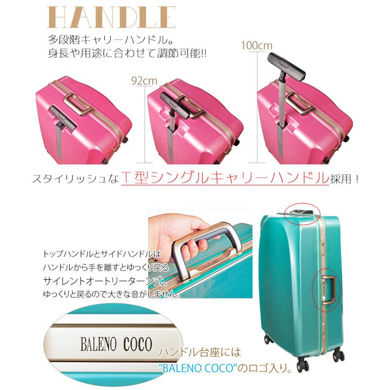 【アウトレット品】BALENO Coco バレノ ココ Lサイズ 送料無料<1年保証>
