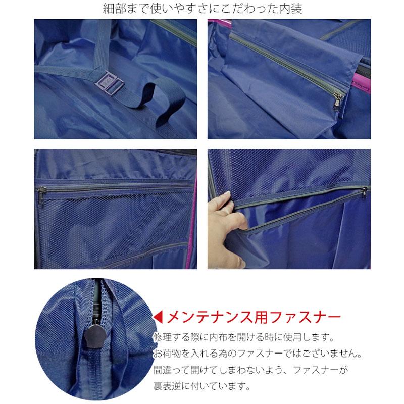TOMAXライトキャリー・Lサイズ【3年保証付き】  送料無料