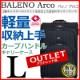 【アウトレット品】BALENO Arco バレノ アルコ Lサイズ 送料無料<1年保証>