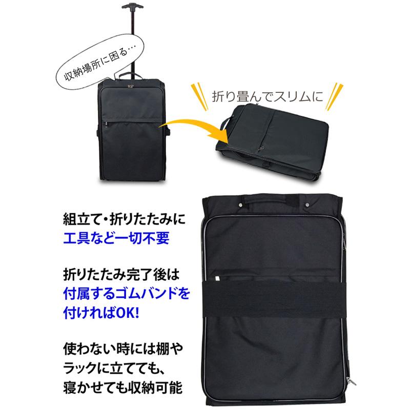 【アウトレット品】TOMAXトマックス折りたたみソフトキャリーケース