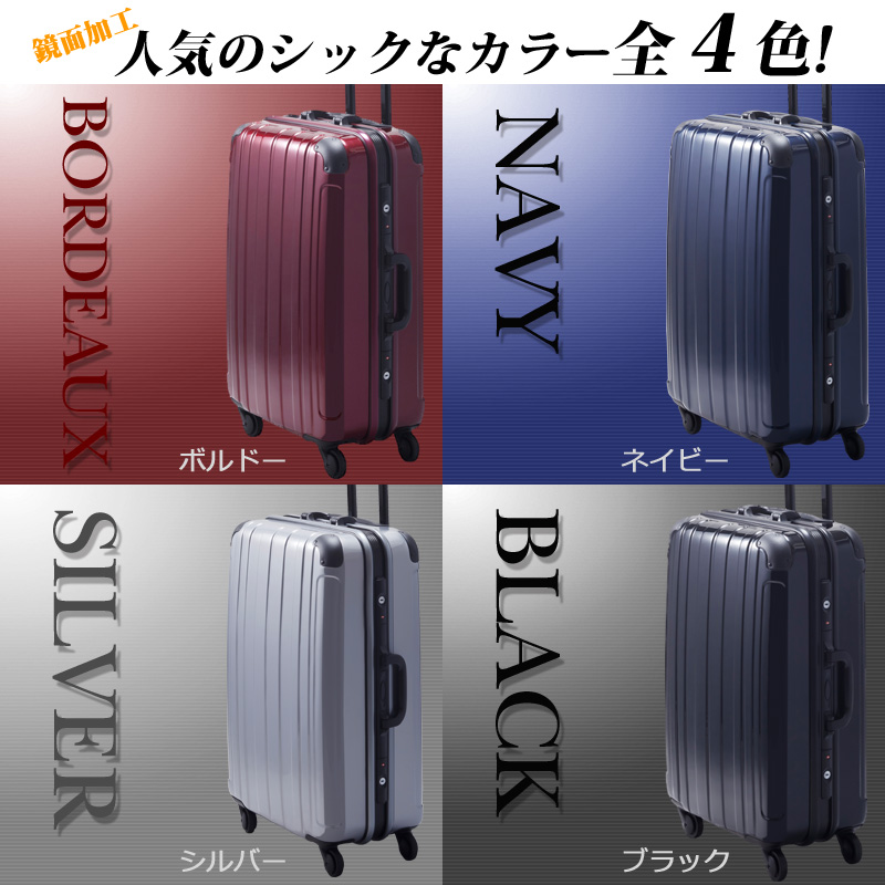 プロテクトPG2ハードキャリー・Mサイズ 送料無料【3年保証付き】