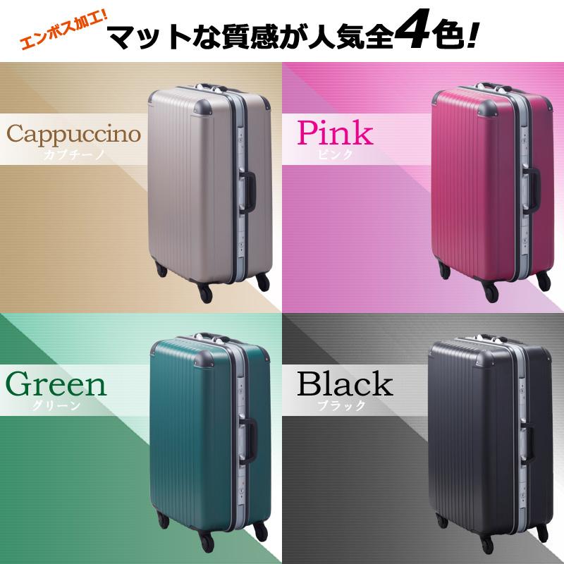 エキスパートTG2ハードキャリー・Mサイズ 送料無料【3年保証付き】